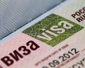 Достаточно ли визы?