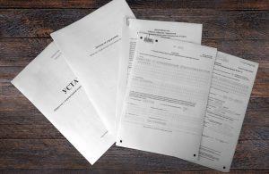 Документы при регистрации ООО